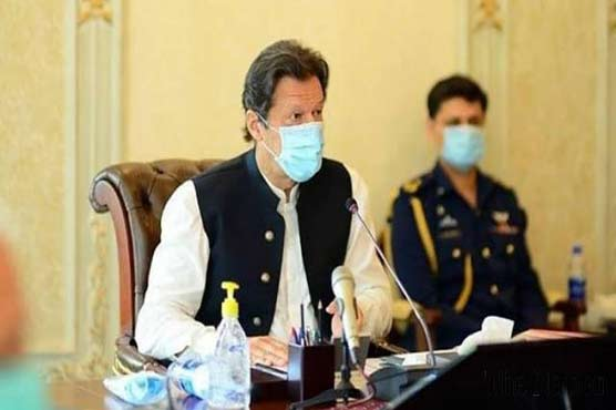 Senate elections: PM Imran chairs meeting of parliamentary party