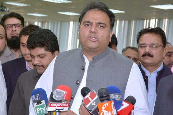 Maryam Nawaz made backdoor contacts to flee to London: Fawad Chaudhry