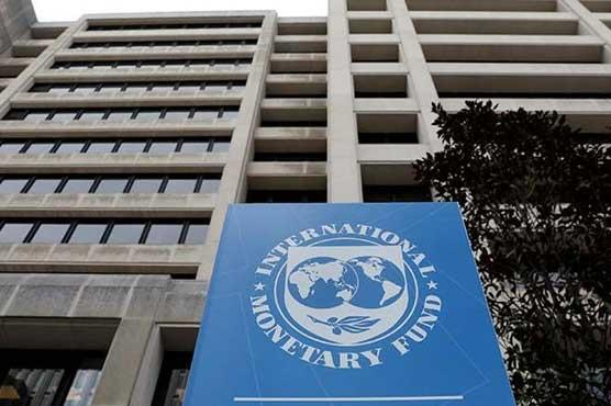 Pakistan, IMF reach agreement on measures to release $500 million