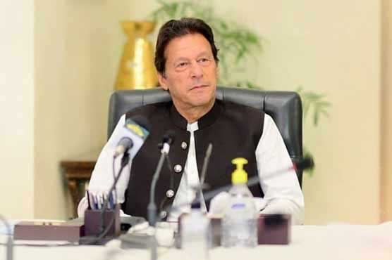 PM thanks overseas Pakistanis for sending $500m through Roshan Digital Accounts