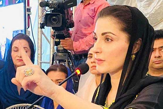 Maryam Nawaz expresses solidarity with families of missing people in Islamabad