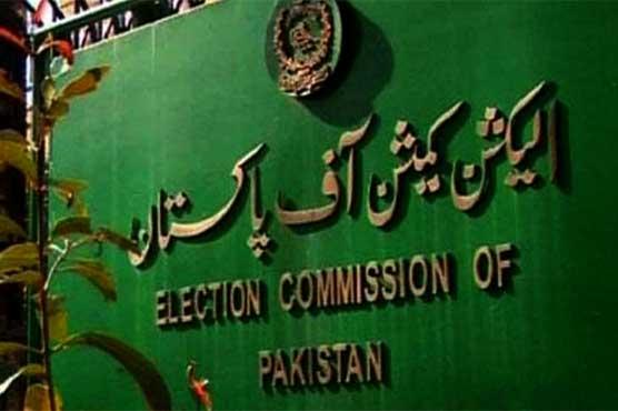 ECP decides to take affidavits for transparent Senate elections