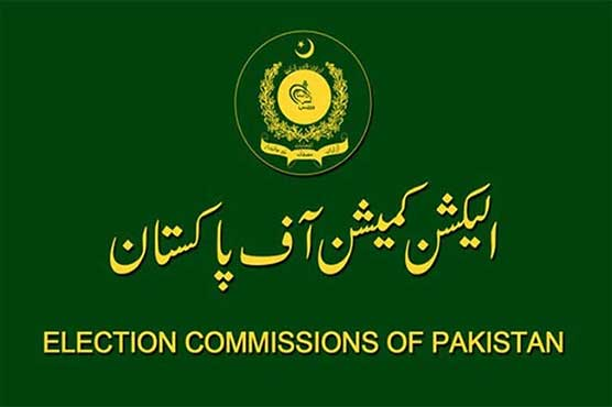 Senate elections: ECP refuses to issue production orders for arrested leaders