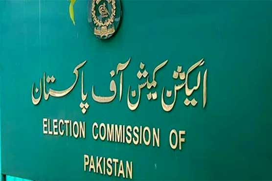 ECP completes scrutiny of nomination papers for Senate elections