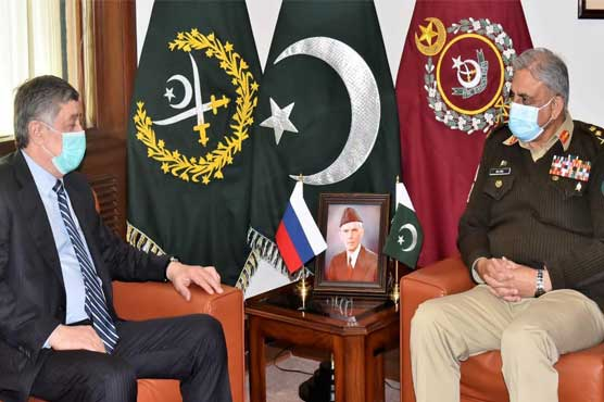 COAS, Russian envoy to Afghanistan discuss Afghan peace process