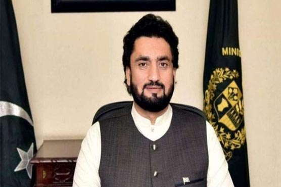 Shehryar Afridi urges India for dialogue to resolve Kashmir dispute