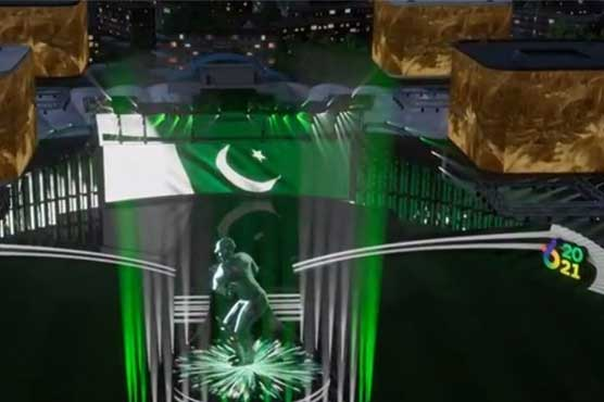 PSL 2021's star-studded opening ceremony commences at National Stadium
