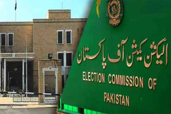 NA-75 Daska results: ECP directs district returning officer to conduct complete inquiry