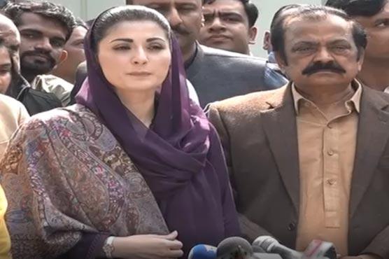 PTI lost Daska by-election despite all state terrorism: Maryam Nawaz
