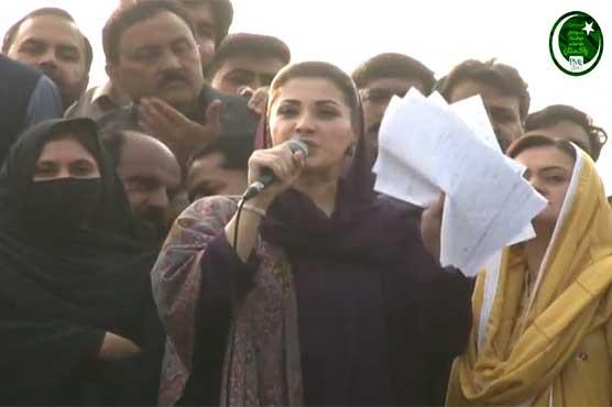 Maryam Nawaz demands re-election in NA-75 Daska
