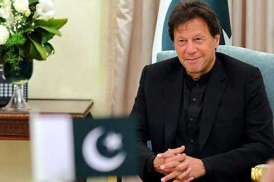 NA-75 Daska by-poll: PM advises PTI candidate to ask ECP for re-poll in 20 polling stations