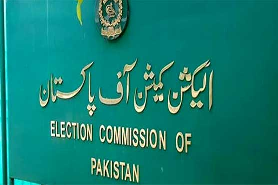 Daska by-polls case: ECP seeks complete record from PTI till February 24