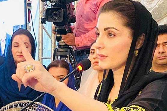 Pervaiz Rashid is not an individual but an ideology: Maryam Nawaz
