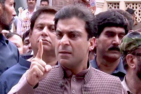LHC directs NAB to conclude arguments tomorrow on Hamza's bail petition