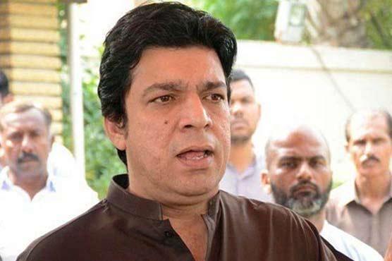 Election Tribunal declares Faisal Vawda eligible to contest Senate polls