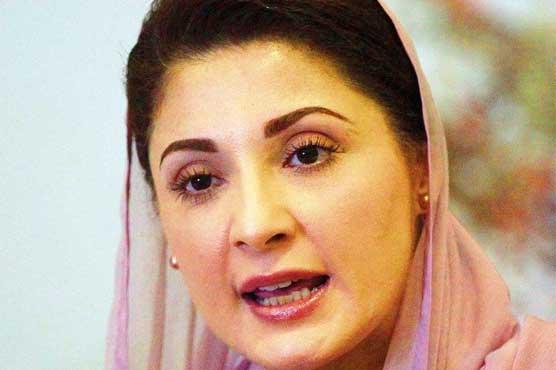 NA-75 by-polls: Reveal whole truth or be ready, says Maryam Nawaz
