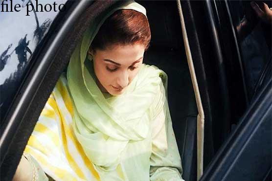 Illegal land transfer case: NAB summons Maryam Nawaz on March 2