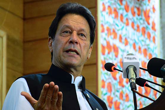 Kashmir issue can only be resolved through dialogues: PM Imran