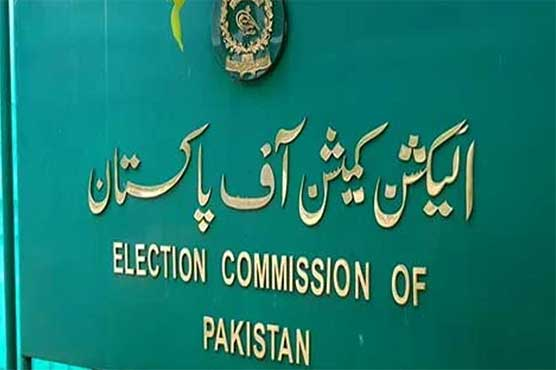 Illegal foreign funding case: 15 heads of political parties appear before ECP