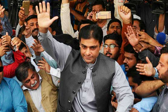 LHC approves bail of Hamza Shahbaz in money laundering case