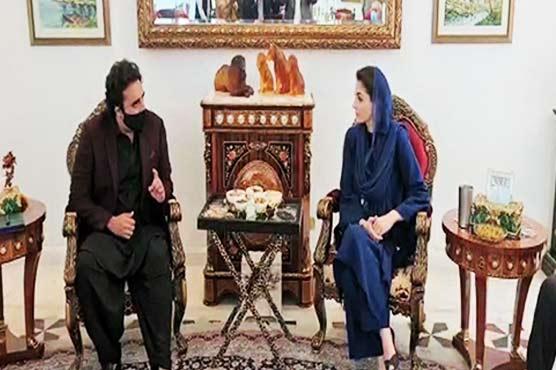 Lahore: Bilawal Bhutto meets Maryam Nawaz, discusses political affairs