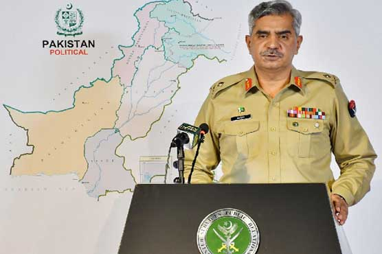 No point in answering baseless allegations: DG ISPR