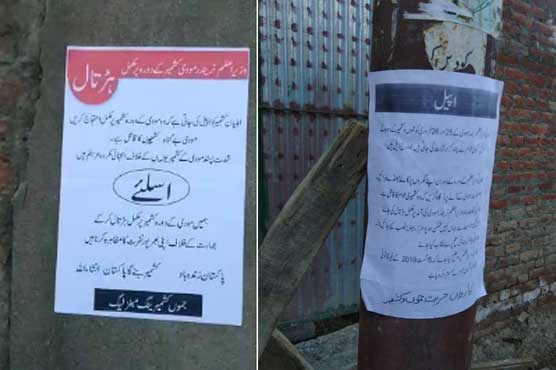 'Kashmir banay ga Pakistan' posters again appear in IIOJK