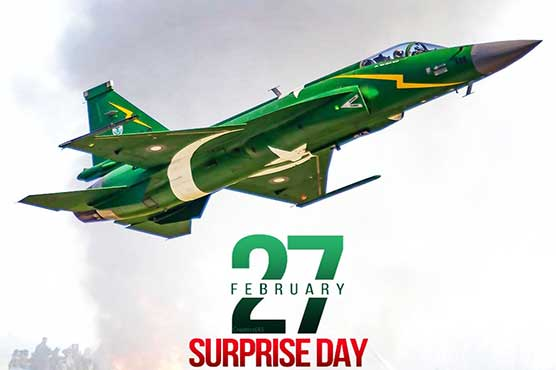 PAF to celebrate 'Operation Swift Retort' anniversary as Surprise Day