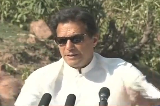 Need to preserve cultural heritage for future generation: PM Imran