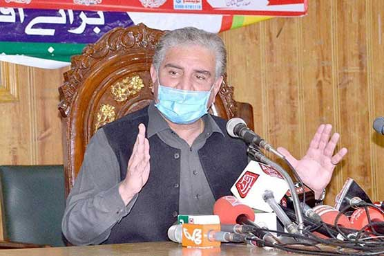 International forces trying to destabilize country internally: FM Qureshi