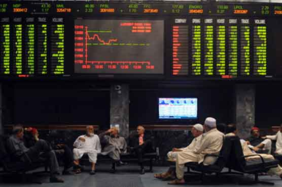 PSX gains 679.42 points to close at 44,434 points