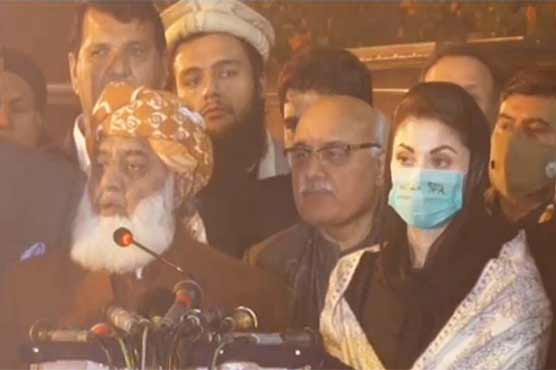 PDM decides to participate in by-polls: Maryam Nawaz