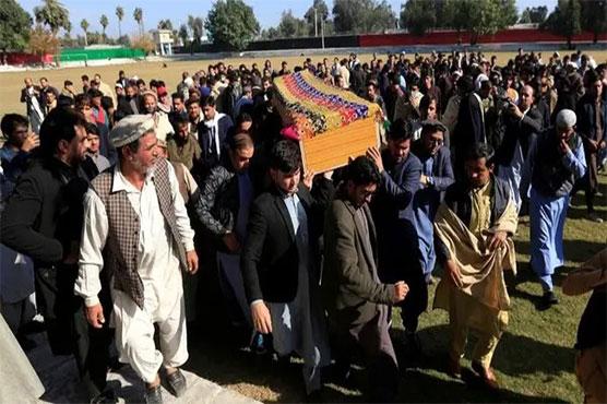 Afghanistan violence: Bismillah Aimaq is fifth journalist to die