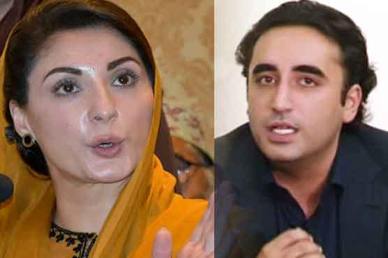 Machh tragedy: Maryam, Bilawal to visit Quetta today to meet families of martyrs