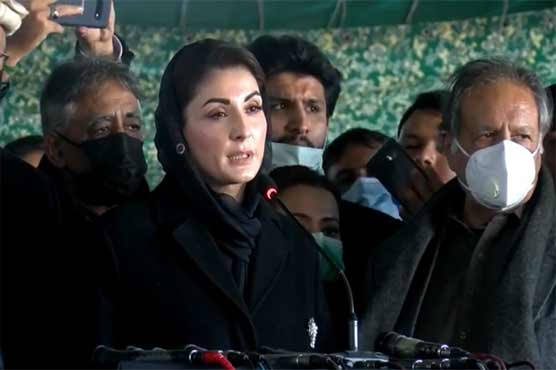 PM must come to Quetta and console Hazara community: Maryam Nawaz