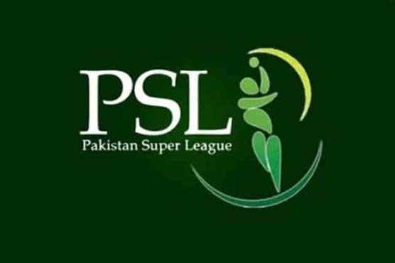 List of players available for PSL draft released by PCB