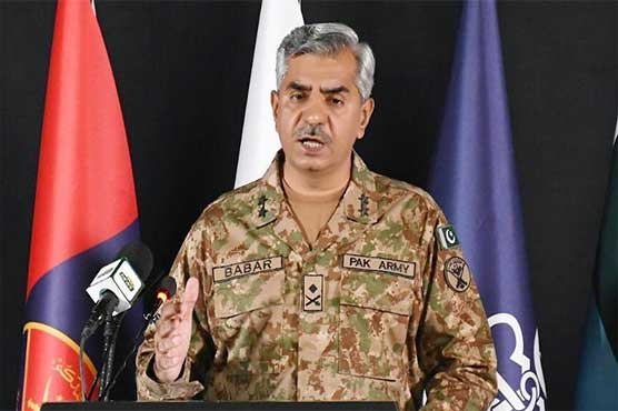 Will offer PDM 'chai pani' if they march towards GHQ: DG ISPR