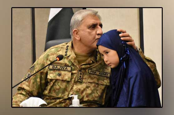 COAS vows to bring perpetrators of Machh incident to justice