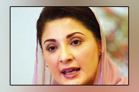 Imran Khan has accepted his guilt in foreign funding case: Maryam Nawaz