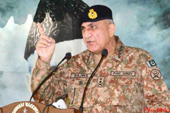 Peace in Afghanistan means peace in Pakistan: COAS General Qamar Javed Bajwa