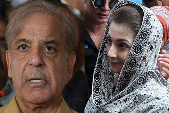 Maryam Nawaz meets Shehbaz Sharif in court, apprises him of PDM decisions