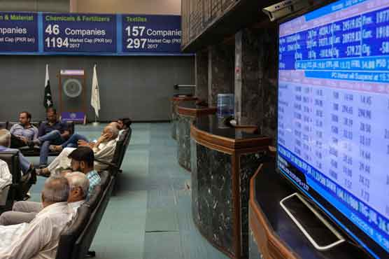 PSX loses 204.32 points to close at 45,726.68 points