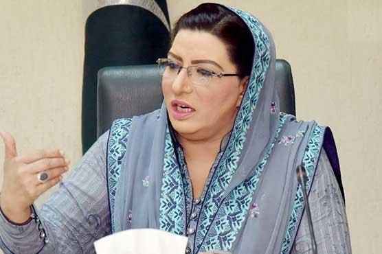 People are fed up of Maryam Nawaz's stories: Firdous Ashiq