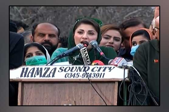 PTI received secret funding from India and Israel, alleges Maryam Nawaz