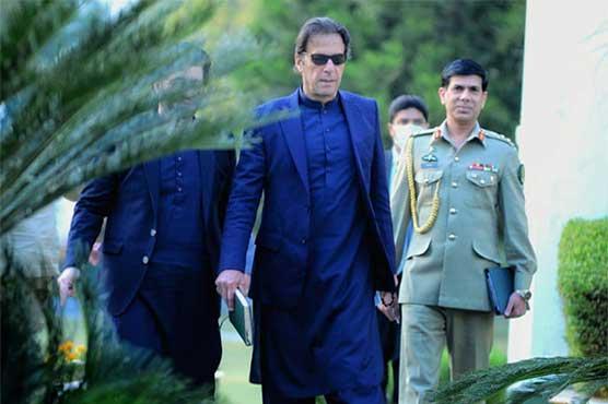 Governor State Bank meets PM Imran Khan