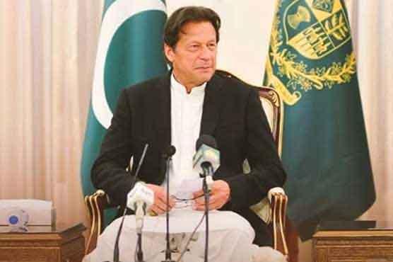 Broadsheet scandal: Comprehensive investigation underway, says PM Imran