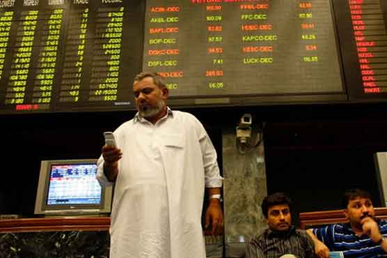 PSX gains 307 points to close at 45,984 points