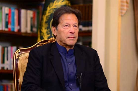 PM summons meeting to inspect prices of essential items