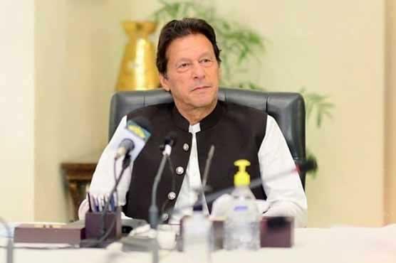 Ravi Urban project important for Lahore's economic, social development: PM