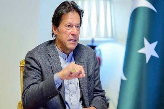 South Punjab was badly neglected in past: PM Imran